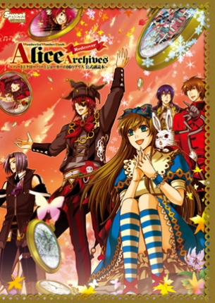 <span style='font-size: 14px;'>WonderfulWonderBook<br /> Alice Archives Red cover</span><br /> <span style='font-size: 11px;'> ~ハート&クローバー&ジョーカーの国のアリス 公式副読本~</span> 表紙